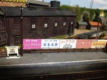 ミニ3-1_mini.JPG