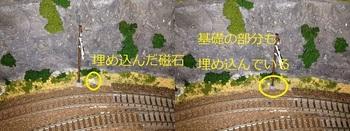 kisohosoku1_mini.JPG