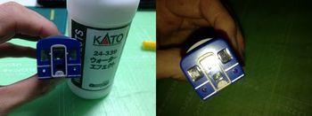 nahatsuki2-3.jpg