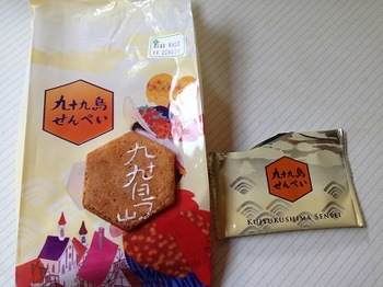 omiyage2_mini.JPG