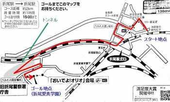 oriowalkingmap.jpg