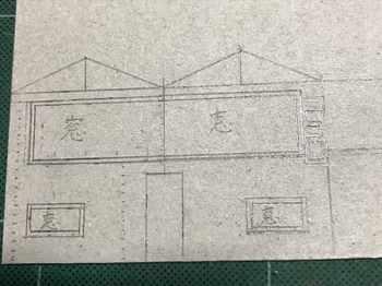 shingosho1-2.jpg
