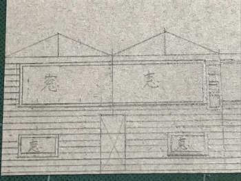 shingosho1-3.jpg