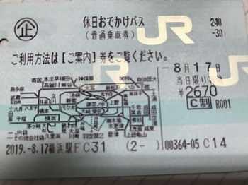 tsuru1-1.jpg