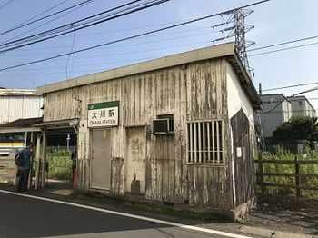tsuru1-12.jpg