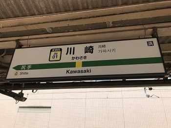tsuru2-12.jpg