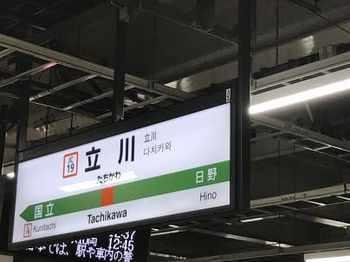 tsuru2-20.jpg