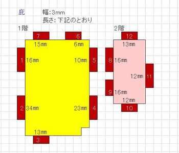 zumenjutaku4_mini.jpg